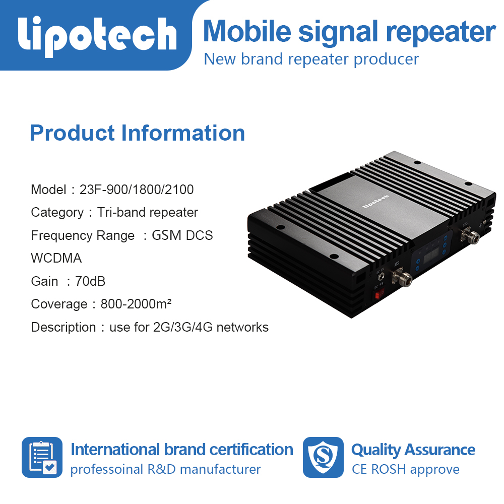 Lipotech high gain tri band mobile signal repeater KW23F-GDW