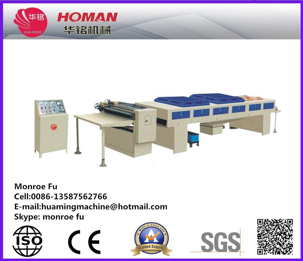SGZ1200Semi Automatic UV Coating Machine