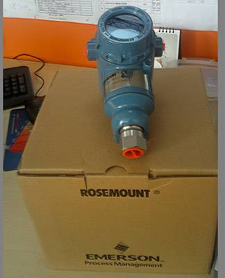 3051TG Rosemount Pressure transmitter