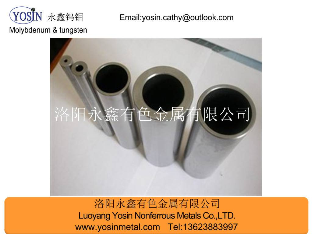 ground surface,high purity 99.95% molybdenum tube or molybdenum pipe