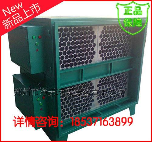 HNJT oil fume purifier made in china