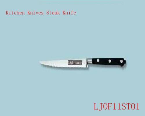 Kitchen Knives Steak Knife