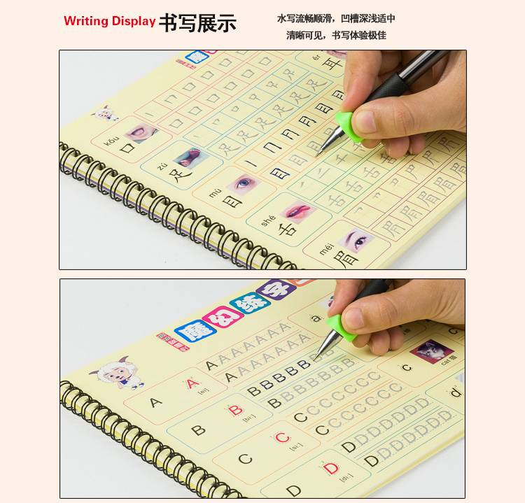 Reused Stationery Set for Children to Learn Chinese Characters Enlightenment Version Educational Toy