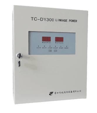 TC-DY300 Linkage Power Supply