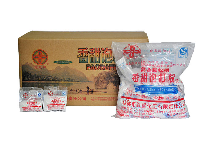 Guihua Brand Baking Powder 50g/bag
