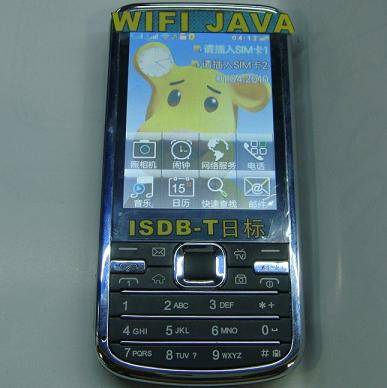Wholesale digital TV mobile phone with WIFI