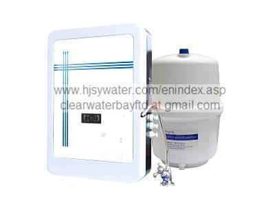 Wall-mounted LED display RO purifier (RO-4B)