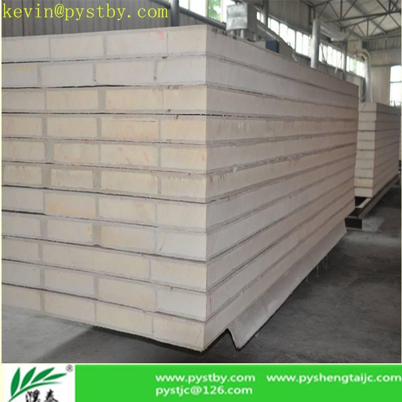 MgO phnolic aldehyde wall board
