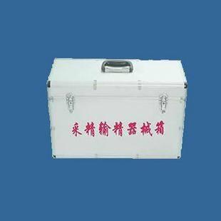animals Take semen and conveying semen box