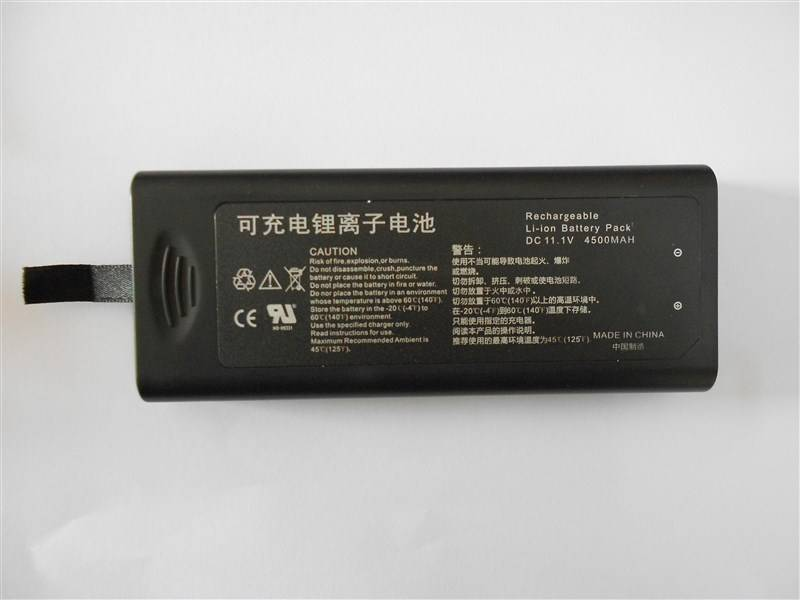 Mindry T5/T8 monitor battery