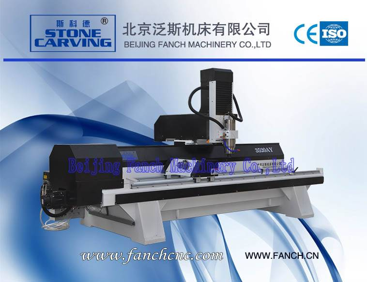 Stone Four-axis Cylinder Engraving Machine[SKD-3520AY]