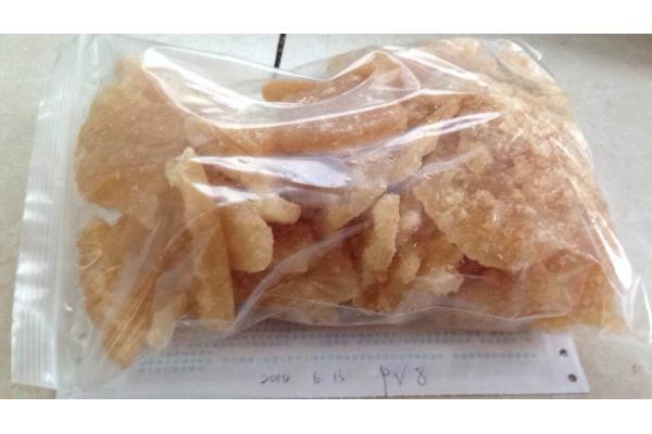 Supply 4-CRPC skype:jessica.hbtrade