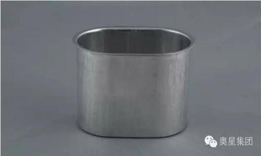 Flanging aluminium can