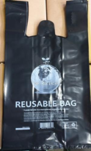 REUSABLE PLASTIC SHOPPING BAG