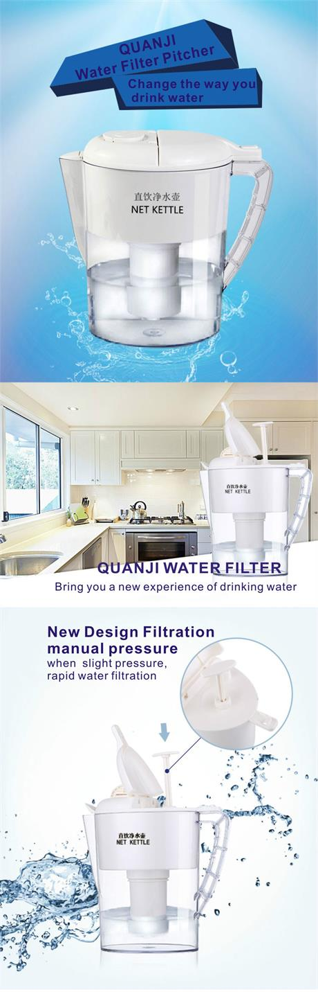Ceramic alkaline water filter kettle QJ-120