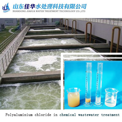 high effective 30% PAC polyaluminium chloride in chemical wastewater treatment