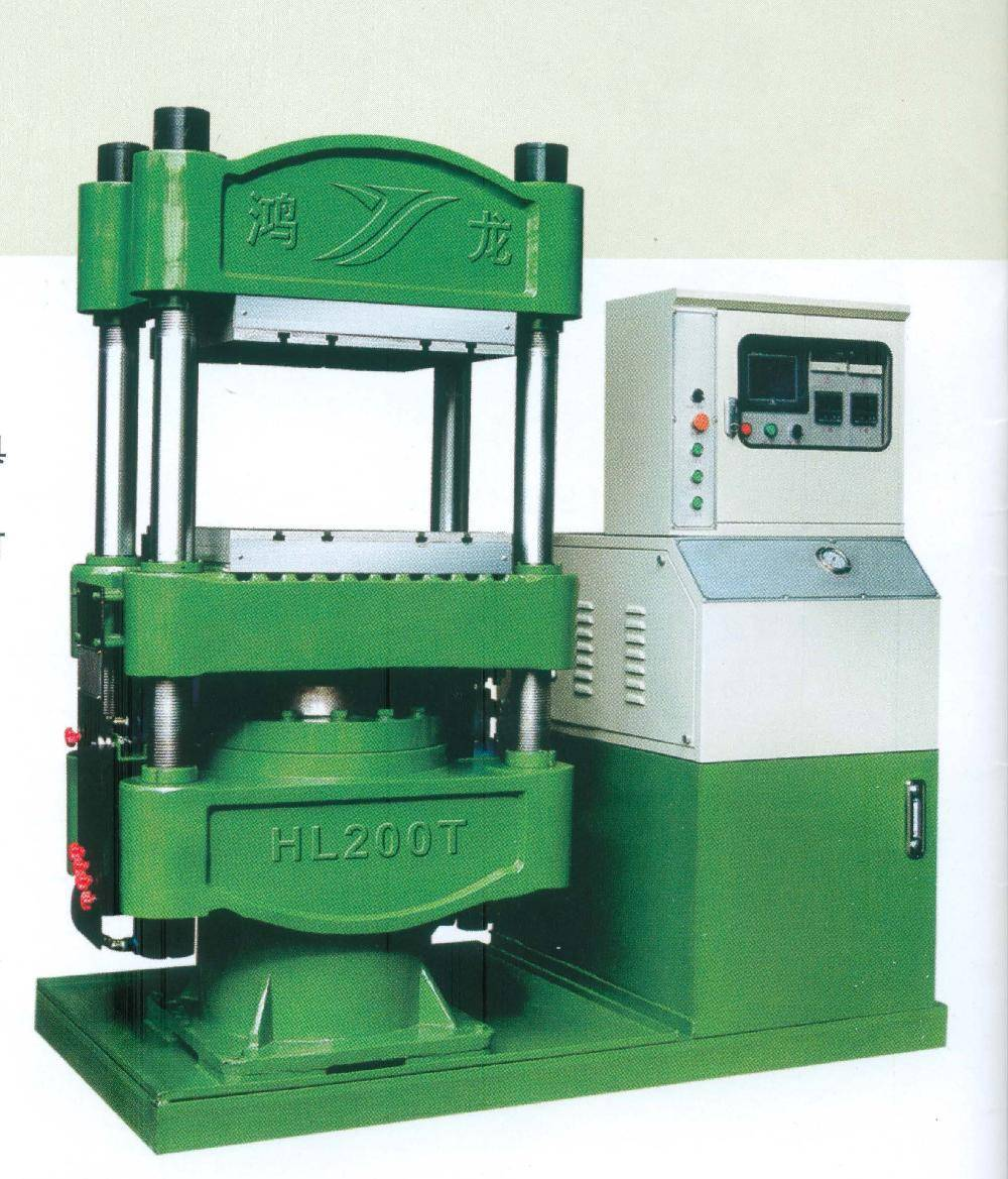 Rubber Flat Vulcanizing Machine