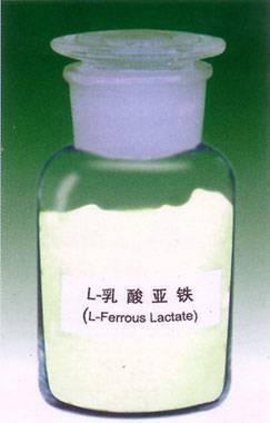 ferrous lacate
