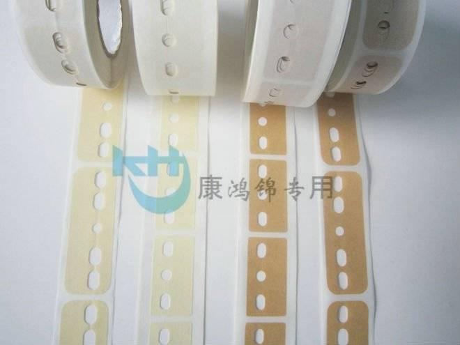 AI Splice tape