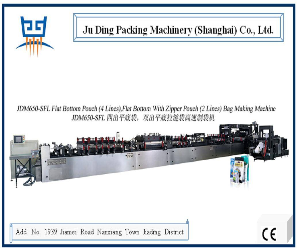 High-Speed Box Pouch Bag Making Machine (JDM650-SFL)