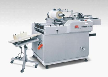 Automatic Laminating Machine(YFMA-520)