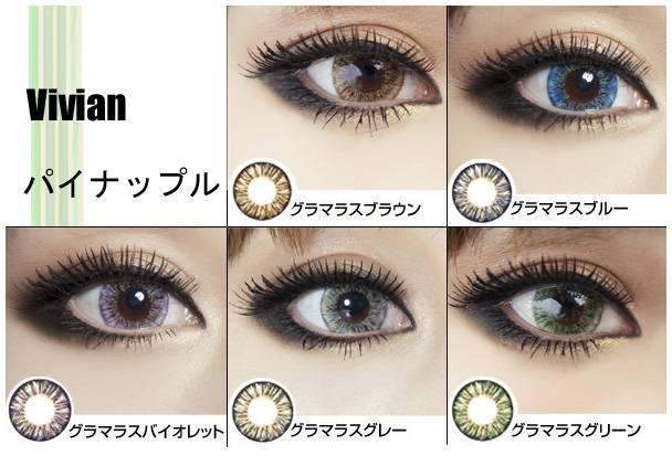 big eye contact color lenses freshlook