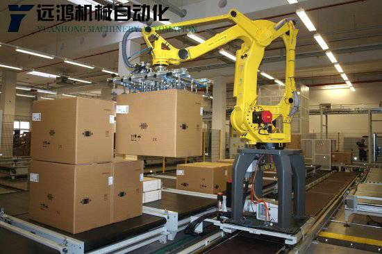 IRB 460-110 ABB automatic bag palletizer robot