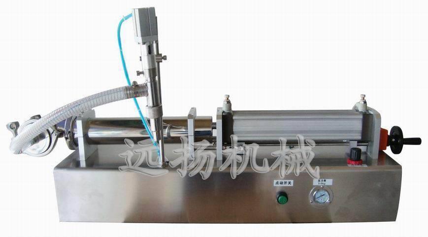 semi-automatic bottle filling machine/filling machine
