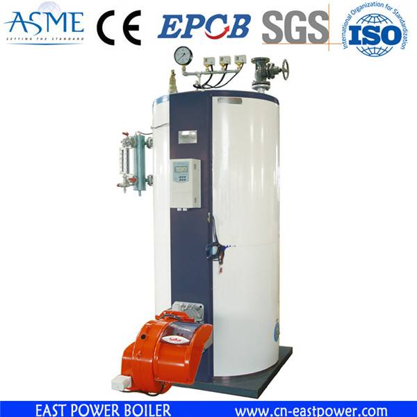 hot water gas oil fired boiler,atmospheric hot water gas oil fired boiler
