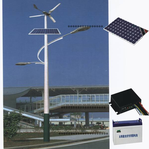 2016 Manufacturer high quality solar&wind street LED light