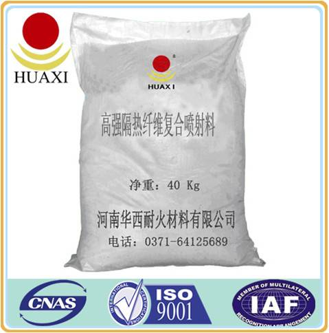 Thermal Insulation Gunning Mix