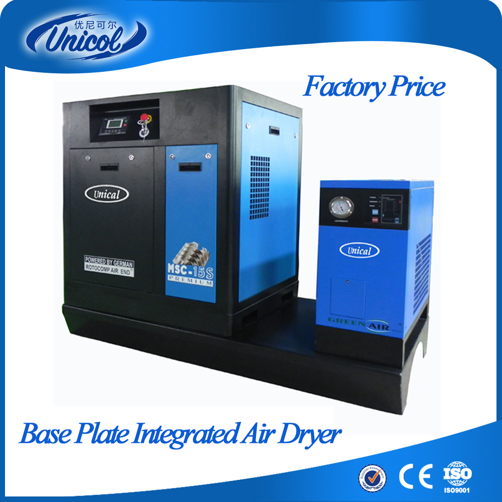 Factory price 10HP 7.5kw SLB-7.5TY Integrated Screw Air Compressor