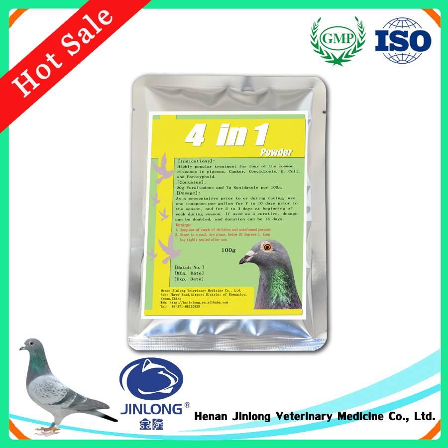 Generic Veterinary Drugs Bird Pigeon Racing Medicine 4 in 1 Furaltadone - Ronidazole Powder