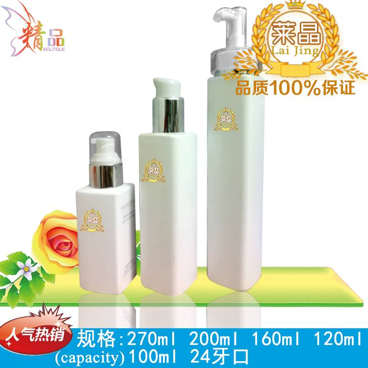 China Guangzhou facttory supply export cosmetic and skin care plastic PET packing bottles,toner bott