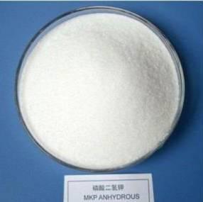 Food Additive Monopotassium Phosphate KH2PO4