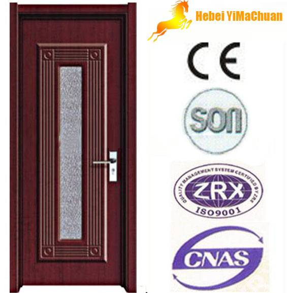 Armored door from China manufacturer/supplier/factory/exporter