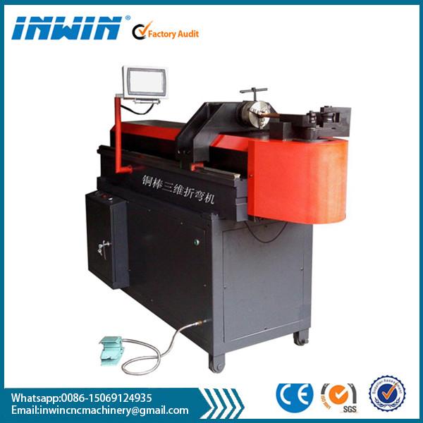 copper rob 3D bending machine