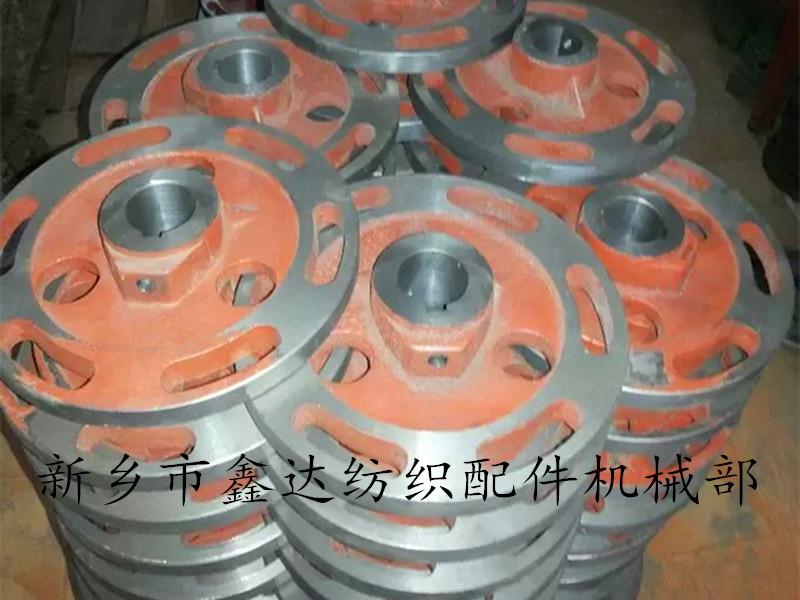 GA615 shuttle loom parts