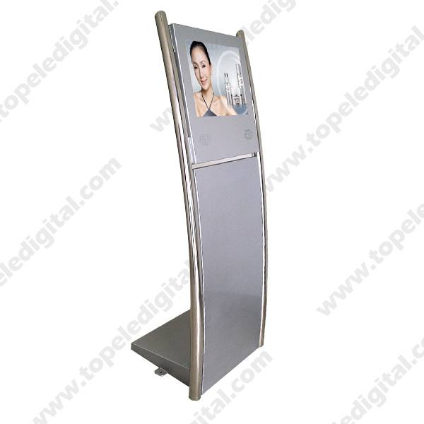 15inch floor-standing indoor LCD advertising player