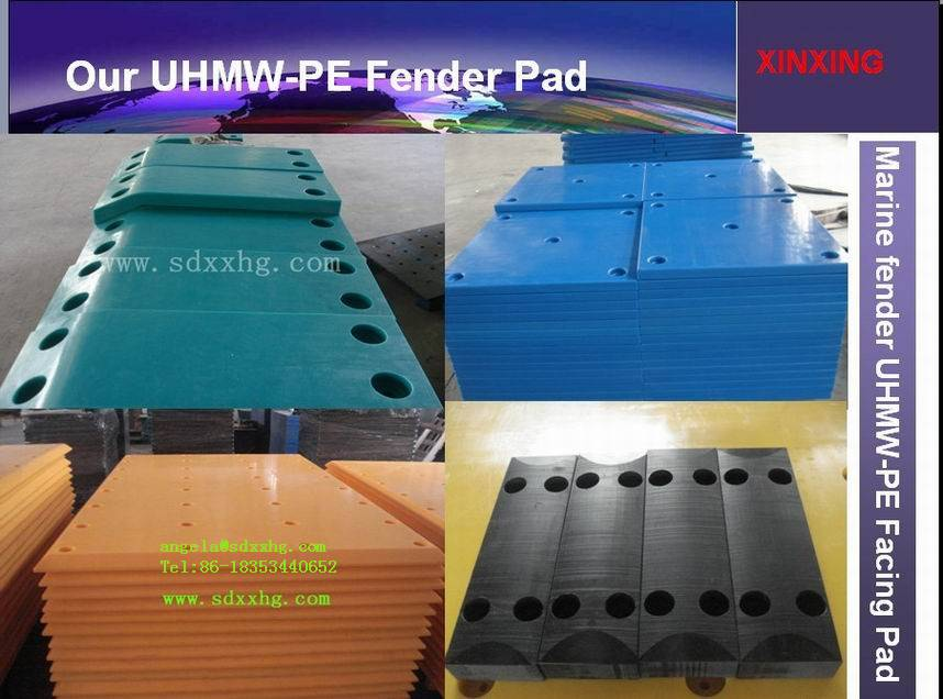 Best supplier! Anti-UV various UHMWPE Marine Face pads for fender panel system