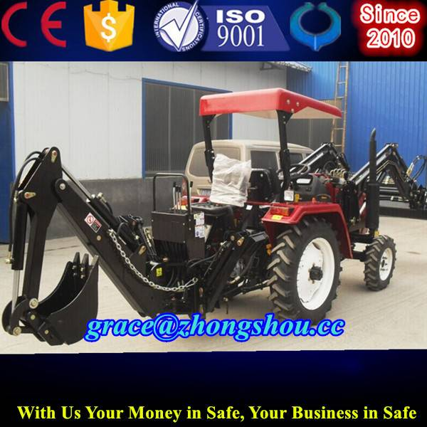 tractor backhoe loader price