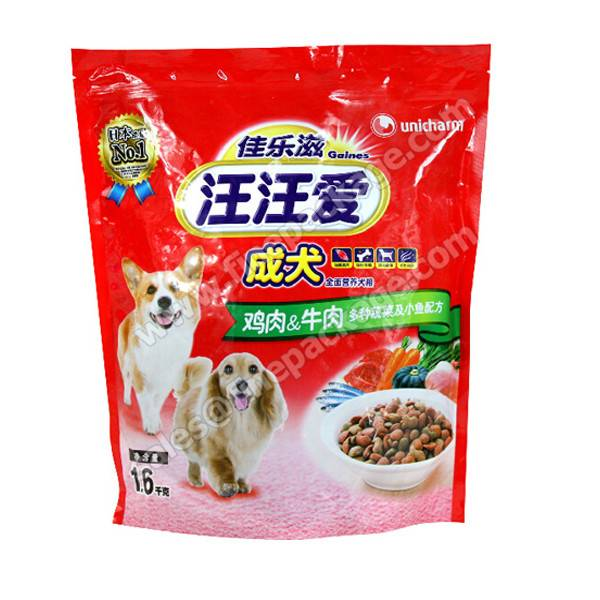 Customed pet food bag-puppy food bag- stand up pouches with zipper