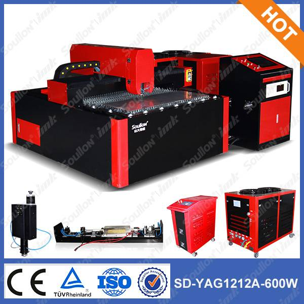 SD-YAG 1212 laser steel cutter for metal cutting