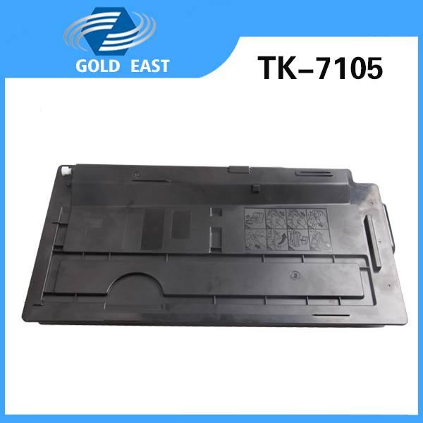 Hot selling compatible Kyocera toner TK-7105