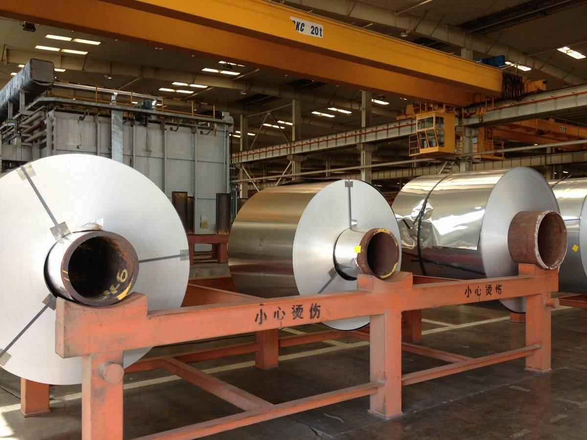Aluminum Foil /Aluminum Strip/Alumnium sheet foil for transforemer