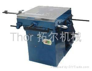 ejector pin cutting off machine