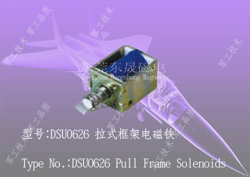 Frame Solenoid/Push-Pull Frame Solenoid