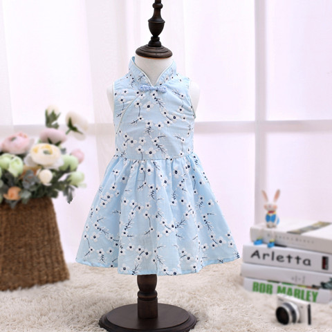 2017 Hot Selling Cut Dresses For Kids Fashion Chinese Dress Girl Kids Clothes LSCG1709B