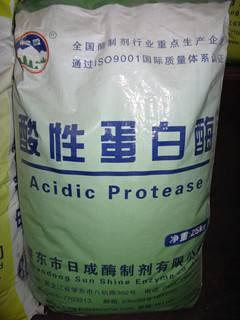 Acidic Protease
