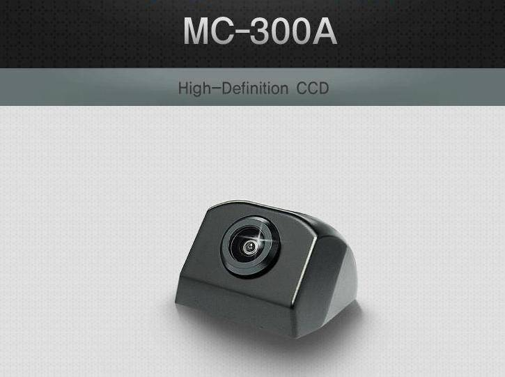 CAMRON Car rear view backup CCD camera wedged
